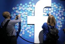 صورة الفيس بوك تقاضي Rankwave لإساءة إستخدام بيانات المستخدمين