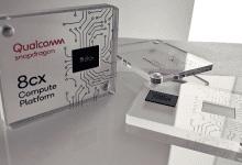 صورة النتائج الأولية لإختبارات آداء رقاقة معالج Snapdragon 8cx من كوالكوم