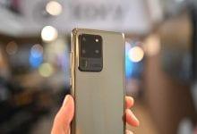 صورة تحديث آخر لتحسين أداء الكاميرا يشق طريقه لهواتف Galaxy S20 Series على الصعيد العالمي