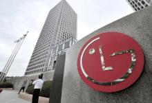 صورة انخفاض أرباح الربع الثاني لشركة LG بنسبة 67.5% على أساس سنوي