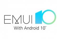 صورة بدء دفع الإصدار التجريبي من EMUI 10 لهواتف Mate 20 Lite وEnjoy 10 Plus وأيضاً Nova 4e