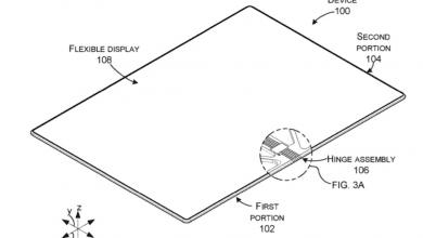 صورة براءة إختراع جديدة من مايكروسوفت لجهاز أخر قابل للطي
