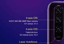 صورة تسريبات تستعرض تفاصيل مواصفات الكاميرة في هاتف Honor 20 Pro المرتقب