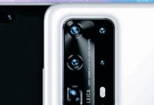 Photo of تسريبات جديدة تكشف عن أسعار هواتف P40 في السوق الأوروبي