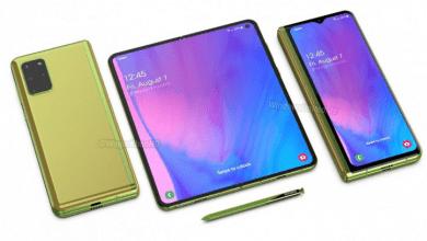 Photo of تسريبات مصورة تكشف عن تصميم هاتف Galaxy Fold 2 المرتقب من سامسونج