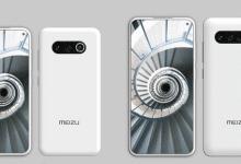 صورة تسريبات مصورة توضح تصميم الكاميرة الخلفية لهواتف MEIZU 17 وMEIZU 17 PRO 5G