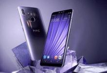 صورة تقرير HTC المالي لشهر يونيو يؤكد على زيادة في إيرادات الشركة