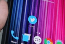 Photo of تويتر تكشف عن أرباح بقيمة 1.2 مليار دولار في 2018
