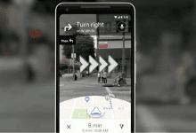 صورة جوجل تبدأ في إختبار تقنية الواقع المعزز في خرائط جوجل
