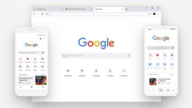 صورة جوجل تخطط لجلب نمط تصفح سريع لمتصفح Chrome