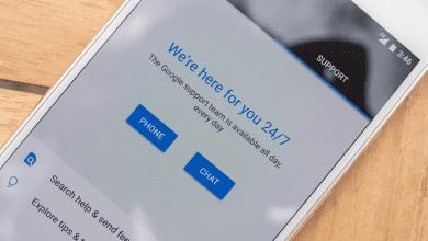 Photo of جوجل تستعد لإزالة التطبيقات التي تطلب تصريح للوصول إلى رسائل SMS من متجر بلاي