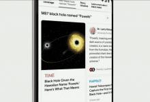 صورة جوجل تضيف ميزة الأخبار والبودكاست لنتائج بحث جوجل لاحقاً هذا العام  #IO2019