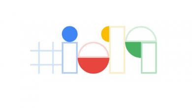 صورة جوجل تعقد مؤتمر المطورين I/O في 7 من شهر مايو