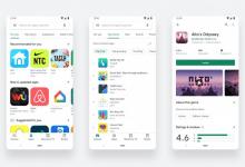 صورة جوجل تقدم الآن رسمياً متجر جوجل بلاي بالتصميم الجديد لجميع المستخدمين