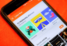 صورة خدمات بث الموسيقى من جوجل تصل بعدد مشتركيها إلى 15 مليون مشترك