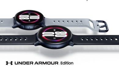صورة ساعة Galaxy Watch Active 2 تحصل على إصدار Under Armour