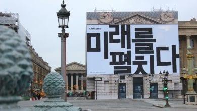 صورة سامسونج تؤكد رسمياً على مؤتمرها القادم في 20 من فبراير