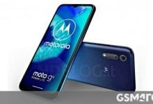 Photo of سعر Motorola Moto G8 Power Lite وسطح التوفر عبر الإنترنت ، إلى جانب المزيد من الصور