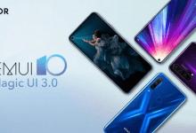 Photo of سلسلة هواتف Honor 20 وView 20 تتلقى تحديث Magic UI 3.0 في 15 من مارس