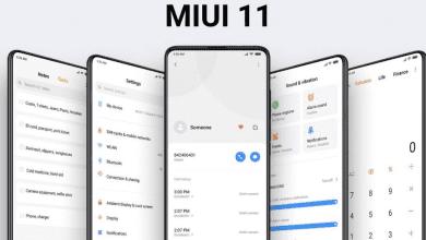 صورة شاومي تبدأ في دفع تحديث واجهة MIUI 11 للمستخدمين في 22 من أكتوبر
