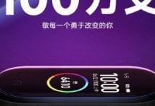 صورة شاومي تبيع مليون وحدة من Mi Band 4 في 8 أيام