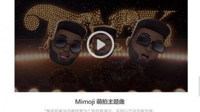 صورة شاومي تستخدم إعلان من ابل للترويج لميزة Mimojis الخاصة بها