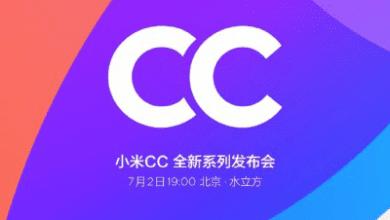 صورة شاومي تستعد للإعلان الرسمي عن هاتف CC9 في 2 من شهر يوليو