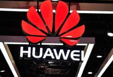 Photo of شركات أمريكية ترفض التوقيع على إتفاقية جديدة لحظر شركة هواوي