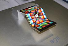 Photo of شركة BOE تبدأ الإنتاج الضخم للوحات شاشة MICRO LED