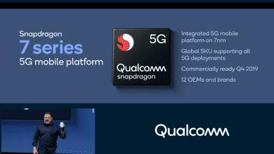 صورة كوالكوم تؤكد على دعم 12 إصدار جديد بسلسلة معالجات Snapdragon 700 5G