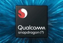 صورة كوالكوم تبدأ في إجراء إختبارات على رقاقة QM215 لهواتف Android Go
