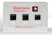Photo of كوالكوم تعلن عن رقاقات Snapdragon 720G وSnapdragon 662 وأيضاً 460