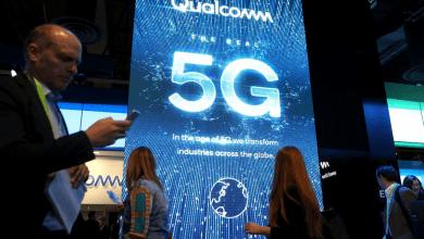 صورة كوالكوم تعلن عن عن رقاقة مودم Snapdragon X55 5G