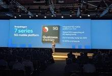 صورة كوالكوم تُعلن أنها ستجعل تقنيات الـ 5G في متناول الجميع قريباً