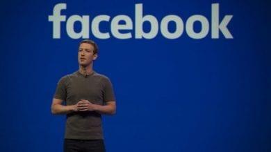 صورة لجنة التجارة الفيدرالية تتهم فيسبوك بتسريب البيانات الصحية للمستخدمين