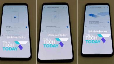 صورة مقطع فيديو يكشف عن تفاصيل جديدة حول ميزة Motion Sense في هاتف Pixel 4