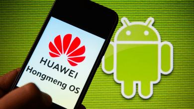 Photo of نظام Hongmeng OS القادم من هواوي لا يستهدف الهواتف الذكية