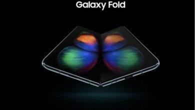 صورة هل هذا هاتف Galaxy Fold القابل للطي من سامسونج؟