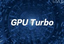 صورة هواوي تخطط لدفع تقنية Turbo 3.0 لهواتف P30 Lite وP20 Lite وأيضاً Nova3i و Y9