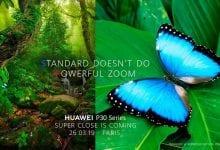 صورة هواوي تسخر من Galaxy S10 وتروج لمجموعة P30 الخاصة بها