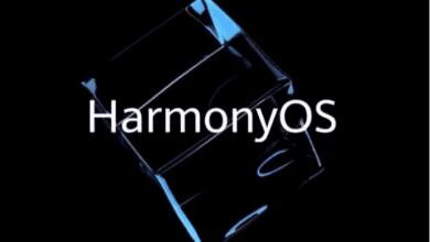 صورة هواوي تكشف رسمياً عن نظام الشغيل الجديد HarmonyOS