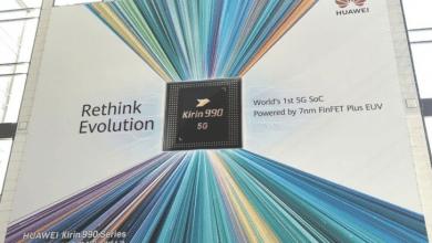 صورة هواوي تكشف عن لوحة إعلانية تؤكد على خططها للإعلان عن Kirin 990 في IFA