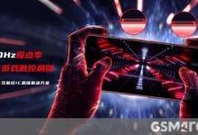 Photo of يحتوي Red Magic 5G على مشغلات كتف لأخذ العينات تعمل باللمس 300 هرتز وميكروفون للعبة