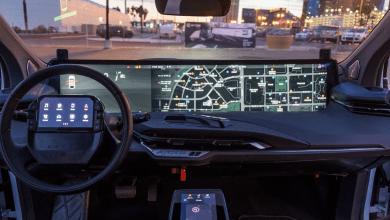 Photo of Byton تستعرض تصميم شاشتها المميزة بحجم 48 إنش في سيارة Byton – M-Byte SUV