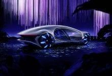 صورة #CES2020 مرسيدس تكشف عن تصميم مبدئي لسيارة مستوحى من فيلم Avatar