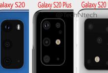 صورة هواتف Galaxy S20 تأتي بميزة التصوير المتزامن بجميع الكاميرات