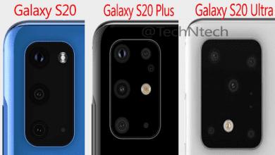 Photo of هواتف Galaxy S20 تأتي بميزة التصوير المتزامن بجميع الكاميرات