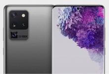 Photo of تسريبات تكشف عن السعر المتوقع لهواتف Galaxy S20 وأيضاً هاتف Galaxy Z Flip