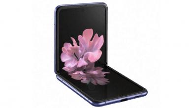 صورة تقرير يشير إلى خطط سامسونج لتحقيق مبيعات 2.5 مليون وحدة من هاتف Galaxy Z Flip