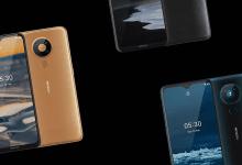 صورة HMD تطلق هاتف Nokia 5.3 بكاميرة رباعية وسعر 189 يورو
